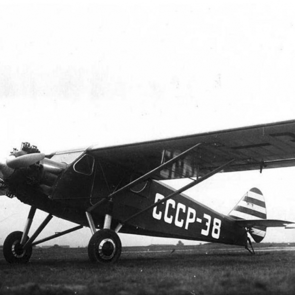 5.АИР-5. Горки, Московская обл. Лето 1932 г.