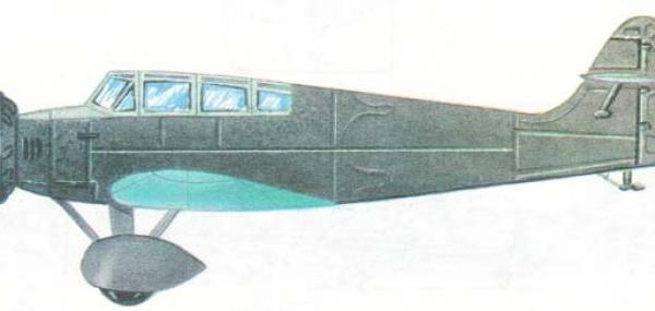 5.ЭМАИ-1. Рисунок.