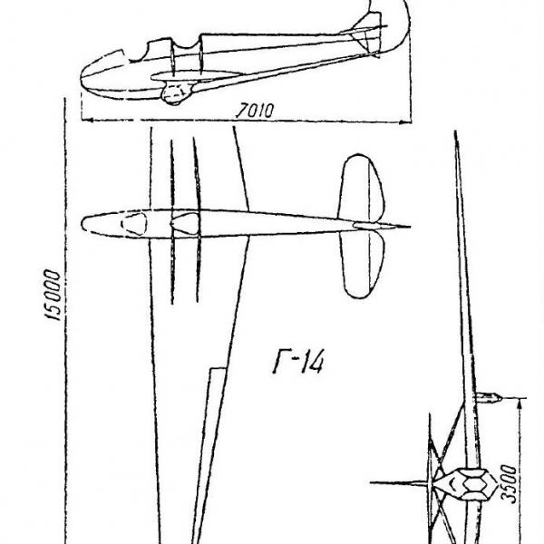 5.Г-14. Схема 1.
