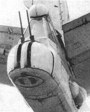 5.Кормовая пушечная установка Ту-95