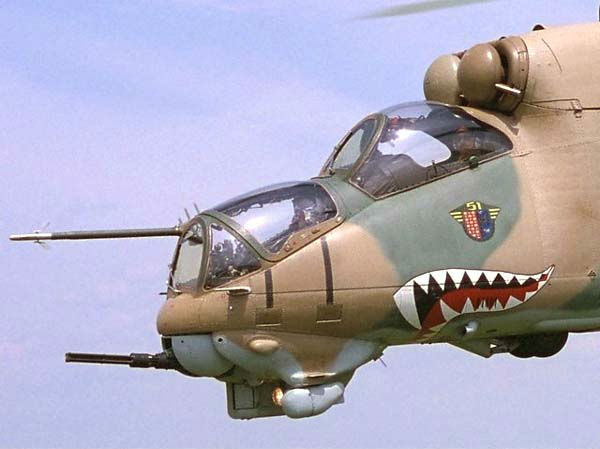 5.Носовая часть Ми-24Д.
