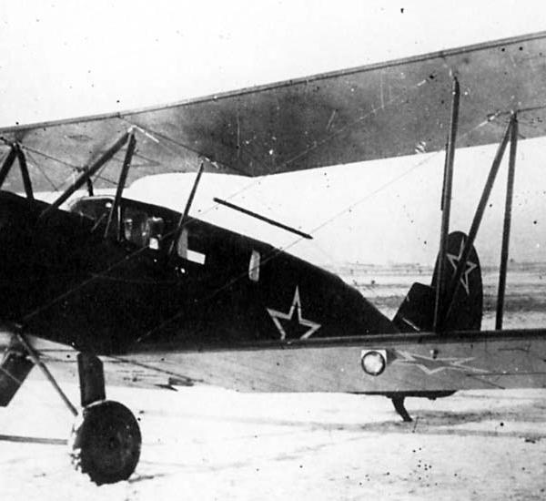 5.По-2Л с вертикальным оперением по типу По-2ШС