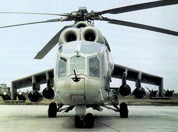 5а.Ми-24А. Вид спереди.
