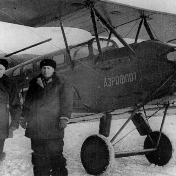 6.По-2Л завода № 387 с закрытой кабиной пилота.
