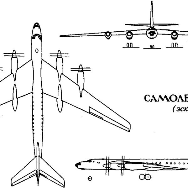 6.Ту-116. Схема.