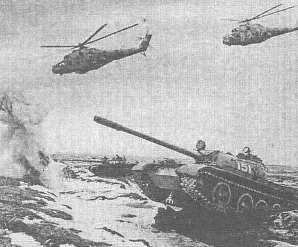 6а.Ми-24А на учениях Советских Войск.