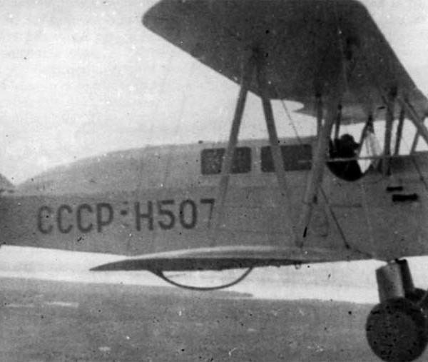 po-2l-v-polete