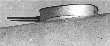 7.Верхняя пушечная установка Ту-95 (выдвинута)
