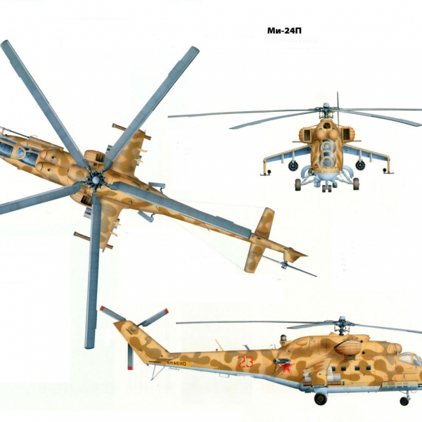 8.Проекции Ми-24П. Рисунок.