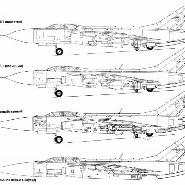 8.Як-28П. Схема.
