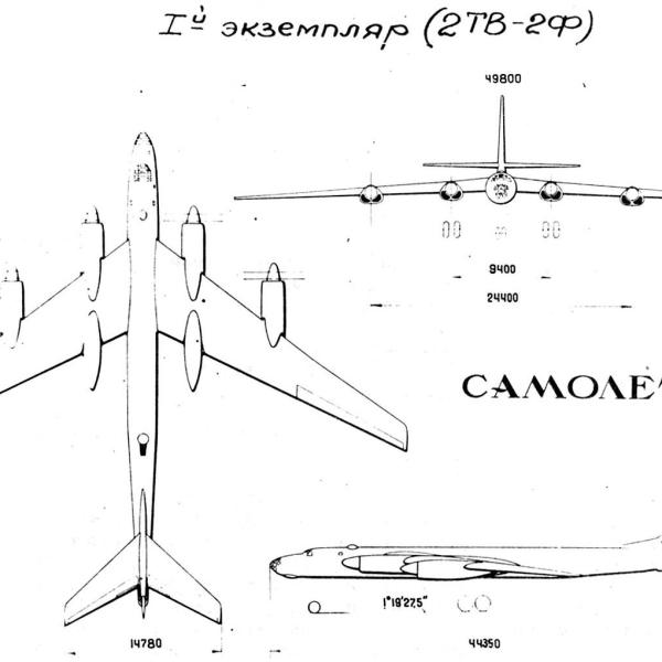 9.Самолет 95-1. Схема.