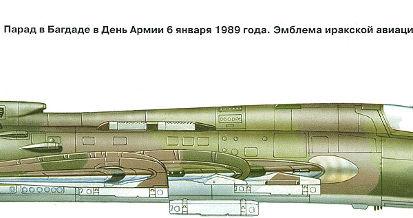 9.Су-22М4 ВВС Ирака. Рисунок.