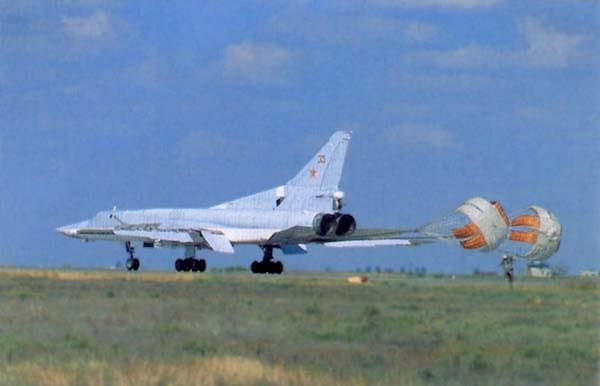 9.Ту-22М2 на пробеге.