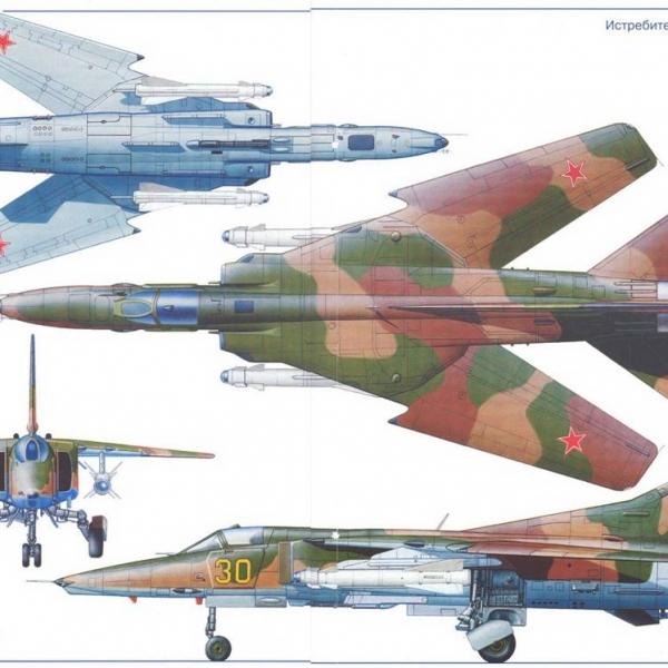 9а.Проекции МиГ-27. Рисунок.