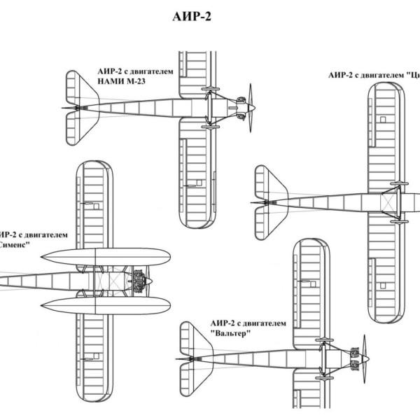 air-2-shema-6