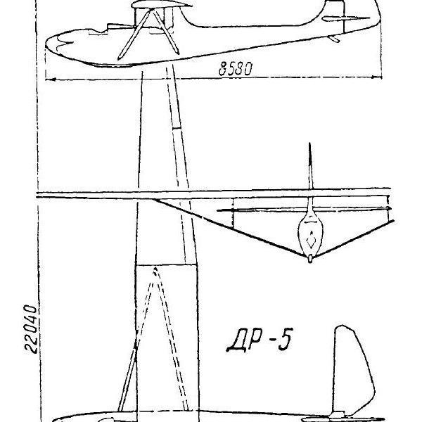 ДР-5. Схема 1.