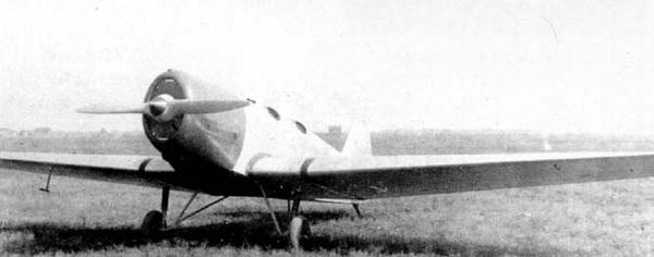 Легкий самолет УПО-2. 1