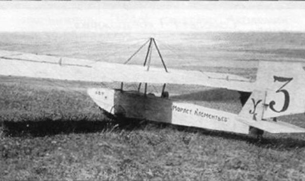 Планер АВФ-28 Морлет Клементьев