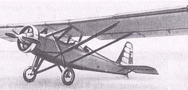 Самолет ИТ-9