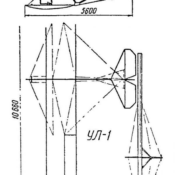 УЛ-1. Схема.