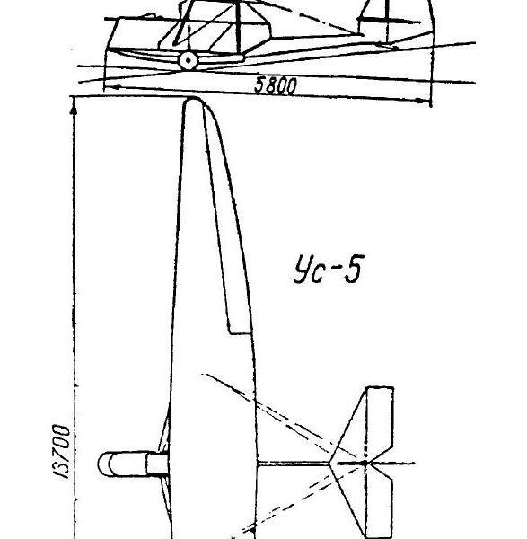 Ус-5. Схема.