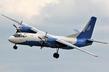0.Ан-26Б
