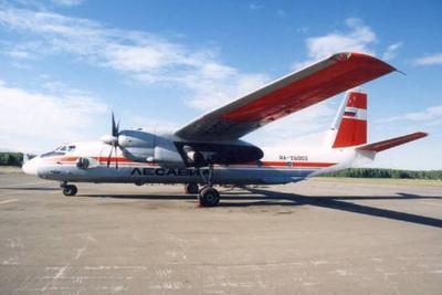 0.Ан-26П