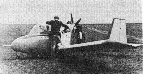 0.ХАИ-17