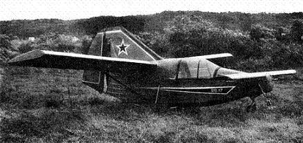 0.РБ-17.