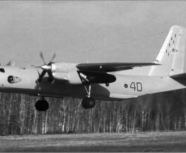 1.Ан-26Ш 604-го уап.
