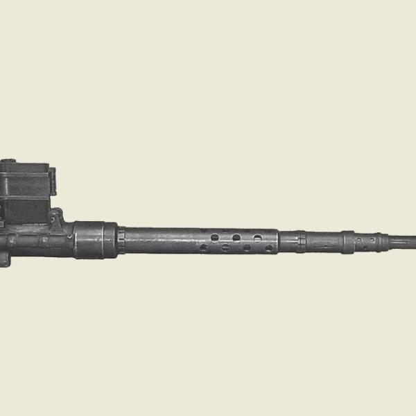 1.Авиационная пушка НС-37.