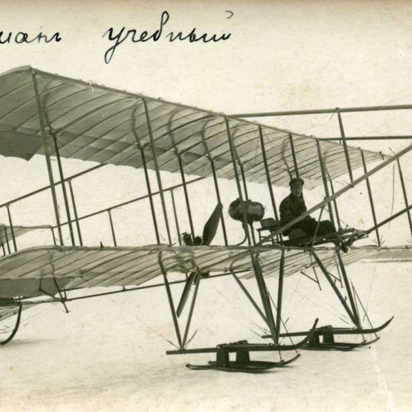 1.Farman.IV