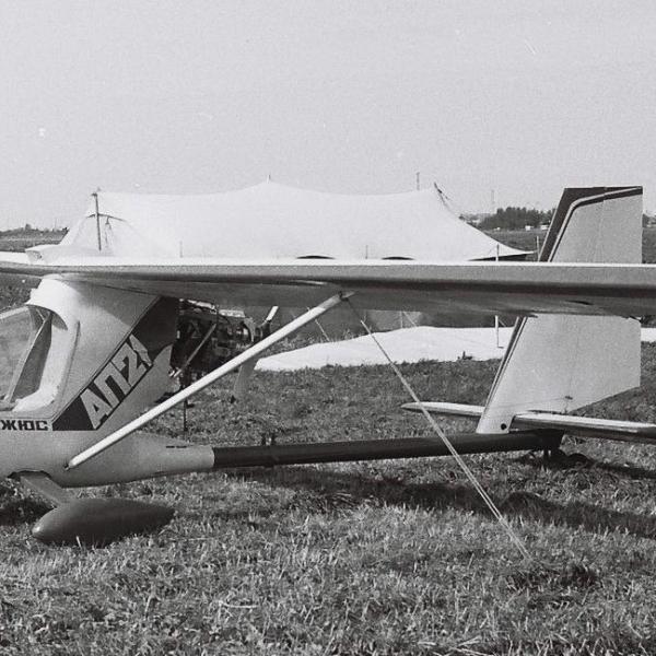 1.Легкий самолет АП-21 Урфин Джюс.