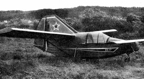 1.Легкий самолет РБ-17.