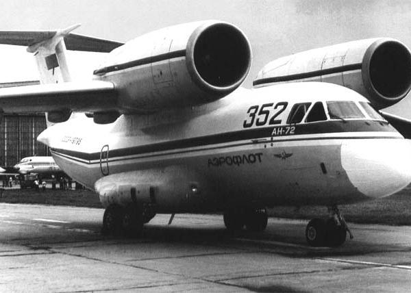 1.Один из первых Ан-72.