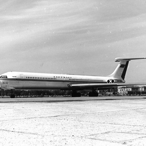 1.Первый опытный Ил-62.