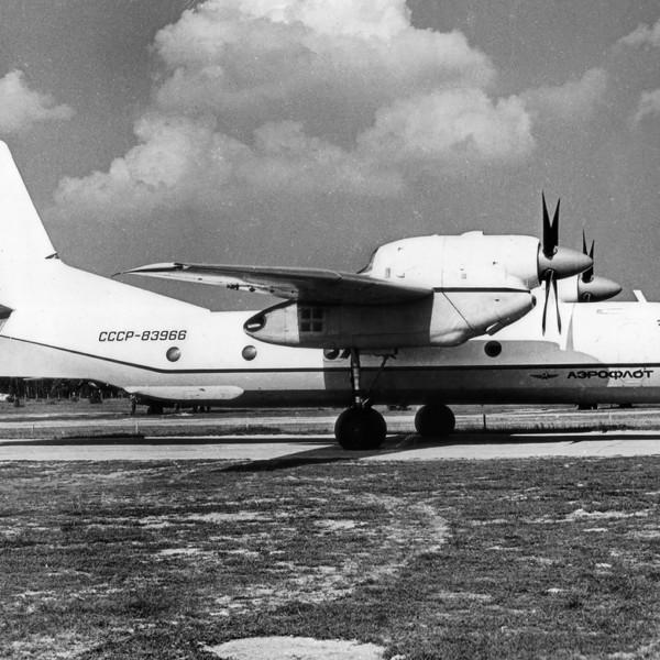 1-prototip-an-32