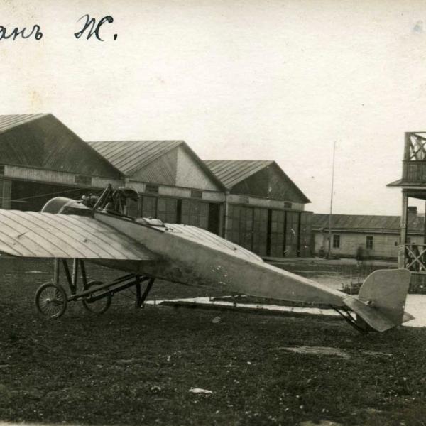 1.Самолет-разведчик Morane G.