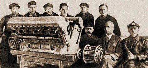 1.Создатели двигателя АМ-34.