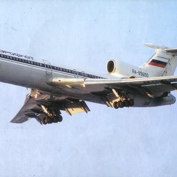 1.Ту-154М Аэрофлота на взлете.