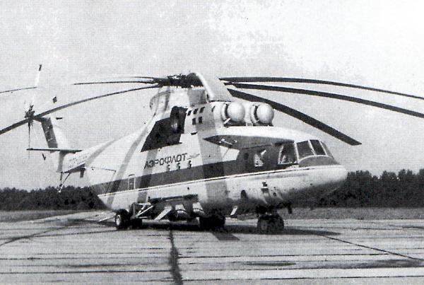 1.ВКП Ми-27.