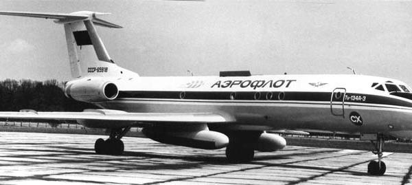 1.Второй экземпляр Ту-134СХ.