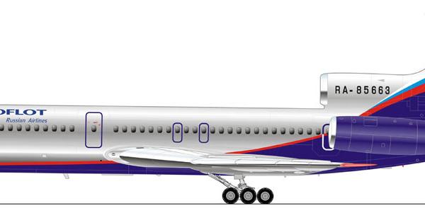 10.Ту-154М. Рисунок.