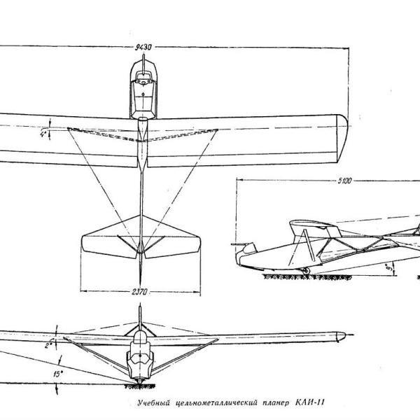 11.КАИ-11. Схема 2.