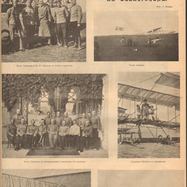 11а.Фоторепортаж о СОША. Журнал ИСКРЫ №29 1911 г.