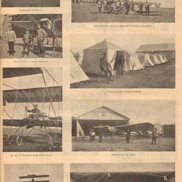 11б.Фоторепортаж о СОША. Журнал ИСКРЫ №29 1911 г.