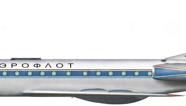 12.Ту-134. Рисунок 1.