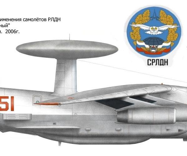 13.А-50 ВВС России. Рисунок 2.