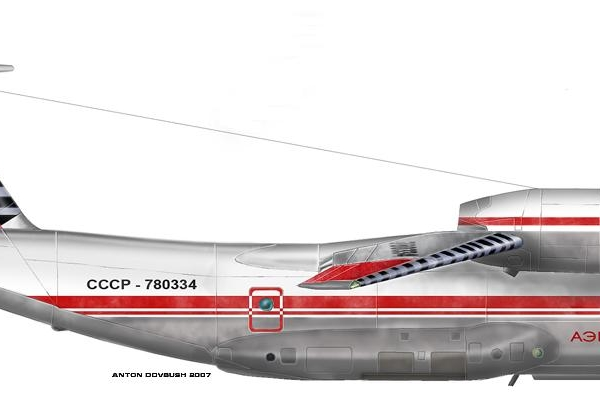 14.Опытный Ан-74. Рисунок.
