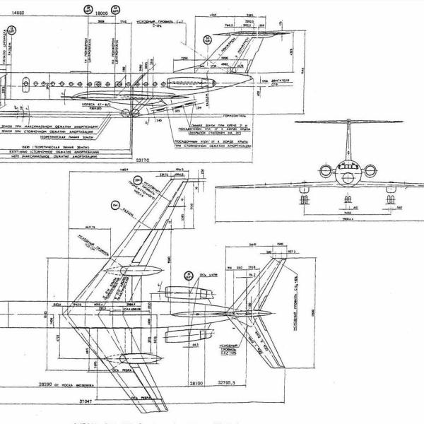 15.Ту-134А. Схема 1.